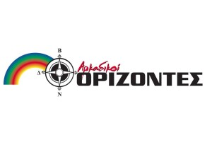 logo arkadikoi orizontes