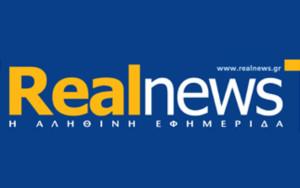 realnews.medium
